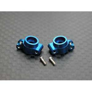 Micro-T Alloy Rear Knuckle Arm (1Pr) Blue