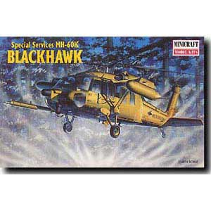UH-60K Blackhawk US Army (1/48)