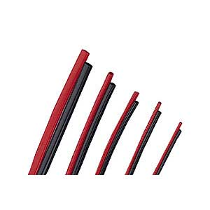 Shrink tubing - D=2,4mm 1m Black