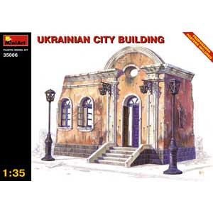 Ukrainian City Building (1/35)