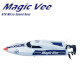 Micro Magic Vee EP Speed Boat 2.4Ghz RTR